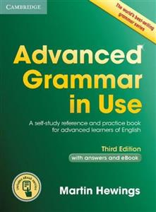 Advanced Grammar in Use Book with Answers and eBook
