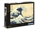 Puzzle Museum Collection  Hokusai: The great wave 1000